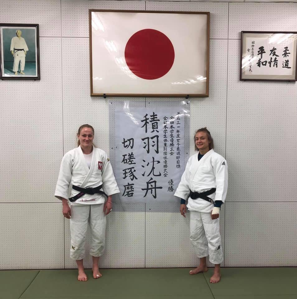 Zgrupowanie w Japonii zakończone